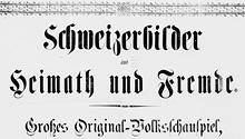 spiel_1869