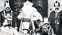 spiel_1898